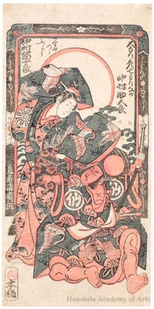 Torii Kiyohiro: Nakamura Sukegorö I as Ömori Hikoshichi and the Onnagata Actor Nakamura Tomijürö I as Shirabyöshi (female dancer in male attire), Kasugano-no-Fuji - Honolulu Museum of Art