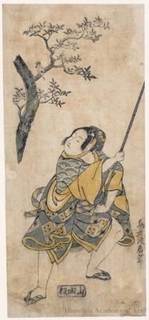 Torii Kiyohiro: Bird Catching - Honolulu Museum of Art