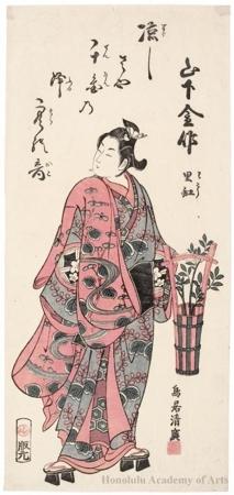 Torii Kiyohiro: Yamashita Kinsaku II (Rikö) - Honolulu Museum of Art