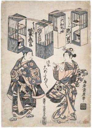 Torii Kiyohiro: Bandö Hikosaburö II as Zöchöten and Segawa Kichiji II as Jikokuten - Honolulu Museum of Art