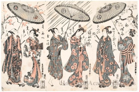 Torii Kiyohiro: Three Scenes of Couples Under a Single Umbrella - Honolulu Museum of Art