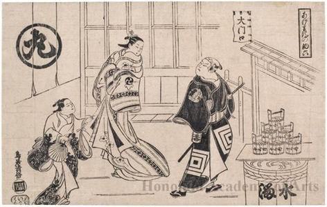 鳥居清倍: Agemaki no Sukeroku: Ichikawa Danjürö II as Sukeroku and Nakamura Takesaburö I as Agemaki - ホノルル美術館