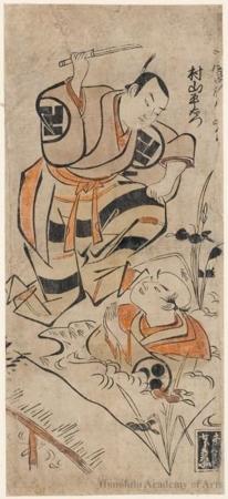 鳥居清倍: The Actors Murayama Heiemon III and Tomizawa Hanzaburö I - ホノルル美術館