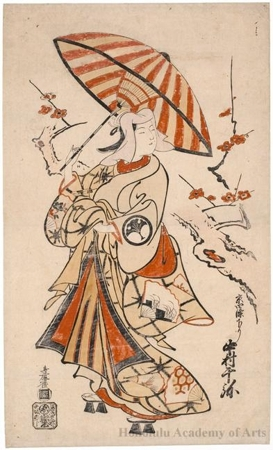 鳥居清倍: The Onnagata Actor Nakamura Senya I, in the role of Tokonatsu in the play, Mitsudomoe katoku biraki - ホノルル美術館