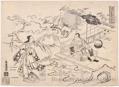 Torii Kiyomasu I: Ukiyo Narukami: Ichikawa Danjürö II as Narukami and Nakamura Takesaburö as Princess Taema - Honolulu Museum of Art