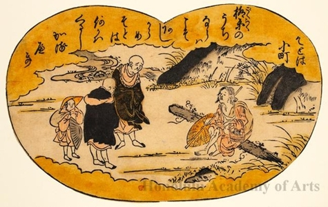 Torii Kiyomasu II: Sotoba Komachi (Komachi Among the Tombs) - Honolulu Museum of Art