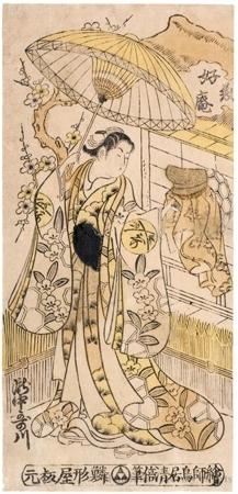Torii Kiyomasu II: Takinaka Kasen as Oiwa - Honolulu Museum of Art
