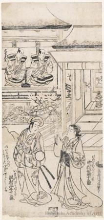 Torii Kiyomasu II: Sawamura Söjürö as Imakawa Nakaaki and Nakamura Tomijürö as the Courtesan Sakuragi - Honolulu Museum of Art
