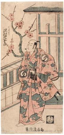 鳥居清倍: Sawamura Söjürö as Soga no Jürö - ホノルル美術館