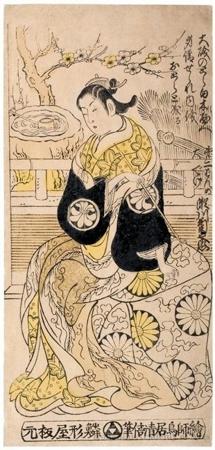 Torii Kiyomasu II: Segawa Kikunojö as Öiso no Tora - Honolulu Museum of Art