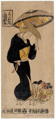 Torii Kiyomasu II: Shitaya Style, the right sheet of a triptych: The Actor Sanjö Kantarö - Honolulu Museum of Art