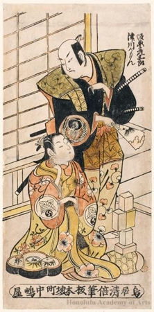 Torii Kiyomasu II: Bandö Hikosaburö and Tsugawa Kamon - Honolulu Museum of Art