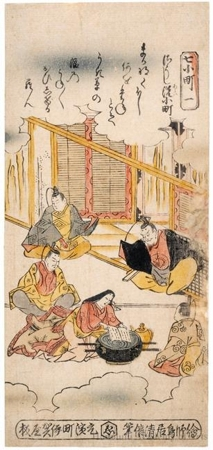 鳥居清倍: The Seven Komachi, Plate 1: Shöshiarai Komachi (Komachi Washing the Book) - ホノルル美術館