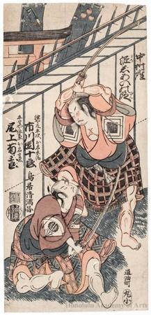 鳥居清満: Ichikawa Danjürö IV as Aburaya Kuheiji and Onoe Kikugorö as Hiranoya Tokubei - ホノルル美術館