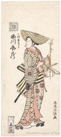 鳥居清満: Ichikawa Benzö as Koshö Kichisaburö - ホノルル美術館