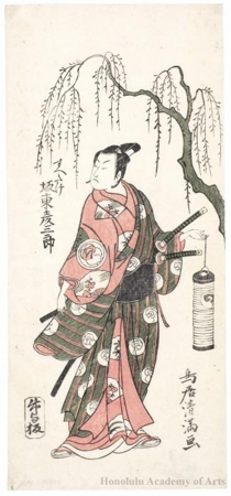 Torii Kiyomitsu: The Actor Bandö Hikosaburö II as Urabe-no-Suetake - Honolulu Museum of Art
