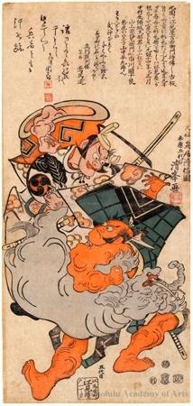 二代目鳥居清満: Ichikawa Danjürö I as Yamagami Gennai Saemon and Yamanaka Heikurö I as Suzuka no Öji - ホノルル美術館
