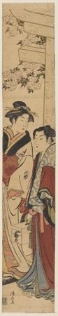 Torii Kiyonaga: A Courtesan and A Boatman Who is Carrying a Box, Walking by A Torii - Honolulu Museum of Art