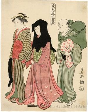 鳥居清長: Two Geisha and Manservant on the Street - ホノルル美術館