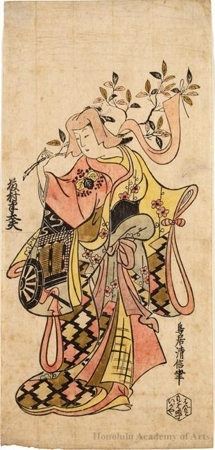 Torii Kiyonobu I: Fujimura Handayü II - Honolulu Museum of Art