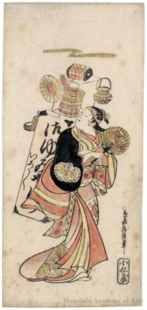 Torii Kiyonobu I: Fujimura Handayü II as Kusunoki's Wife, Kikusui - Honolulu Museum of Art
