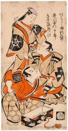 Torii Kiyonobu I: Ikushima Shingorö as Chihara Sakon, Ichikawa Danjürö II as Ukishima Danjö, and Kirinami Takie as Hyogo's wife, Iwaki - Honolulu Museum of Art