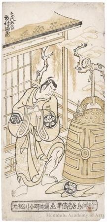 Torii Kiyonobu II: Ichimura Manzö as Soga no Gorö and Ichimura Uzaemon VIII as Soga no Jürö - Honolulu Museum of Art