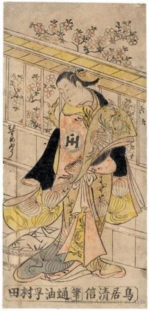 Torii Kiyonobu II: Sodezaki Iseno as a Young Woman - Honolulu Museum of Art