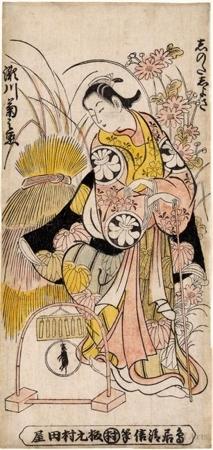 Torii Kiyonobu II: The Onnagata Actor Segawa Kikunojö I as Keisei Kuzunoha in the Play Öuchi Kagami Shinoda-zuma - Honolulu Museum of Art