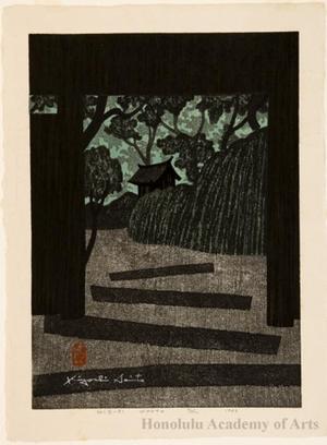朝井清: Giö-ji - ホノルル美術館
