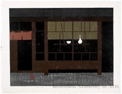 朝井清: Kyoto - ホノルル美術館