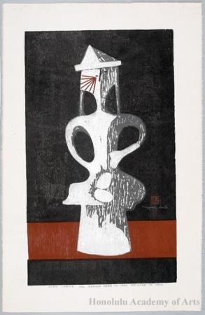 Asai Kiyoshi: Clay Images - Honolulu Museum of Art