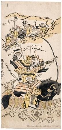 Torii Kiyotada I: Nasu no Yoichi - Honolulu Museum of Art