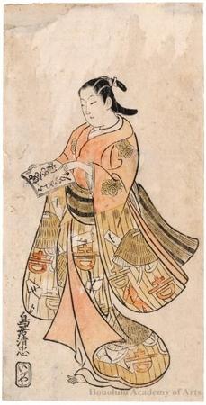 鳥居清忠: Young Woman With Libretto - ホノルル美術館