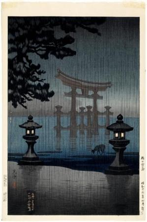 Tsuchiya Koitsu: Rain in Miyajima - Honolulu Museum of Art