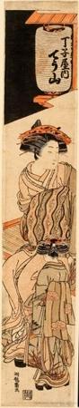 磯田湖龍齋: Courtesan Chözan of Chöji-ya - ホノルル美術館