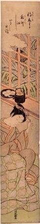 Isoda Koryusai: Woman Waiting for Her Lover - Honolulu Museum of Art