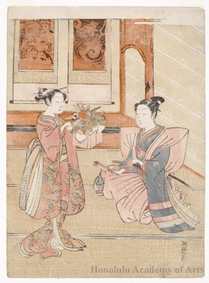 磯田湖龍齋: New Year's Offering - ホノルル美術館