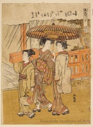 Isoda Koryusai: Night Rain at Nakamachi - Honolulu Museum of Art