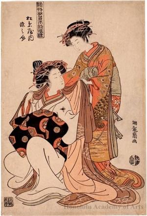 磯田湖龍齋: The Courtesan Somenosuke of the Matsubaya Brothel - ホノルル美術館