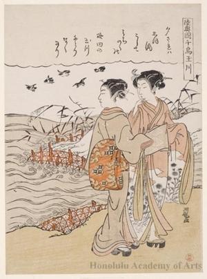 磯田湖龍齋: Watching the Plovers by the Tamagawa - ホノルル美術館
