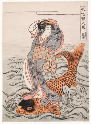 Isoda Koryusai: Kinkö Riding a Carp - Honolulu Museum of Art