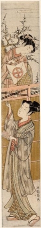 Isoda Koryusai: The Matchmaking Kite - Honolulu Museum of Art