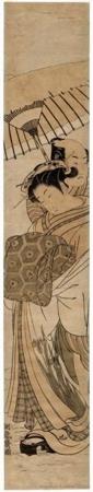 磯田湖龍齋: Courtesan and Attendant with an Umbrella - ホノルル美術館