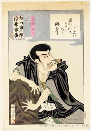 豊原国周: Mongakugaku Shönin - ホノルル美術館