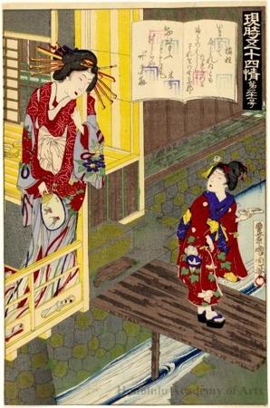 Toyohara Kunichika: Makibashira (Chapter 31) - Honolulu Museum of Art