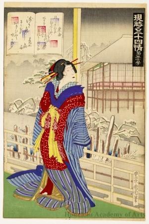 豊原国周: Azumaya (Chapter 50) - ホノルル美術館