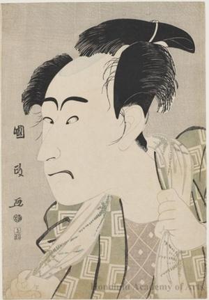 Utagawa Kunimasa: The Actor Ichikawa Danjürö VI - Honolulu Museum of Art