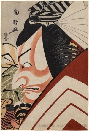 歌川国政: The Actor Ichikawa Ebizö as Usui Aratarö Sadamitsu in the play, Seiwa Nidai Öyose Genji - ホノルル美術館