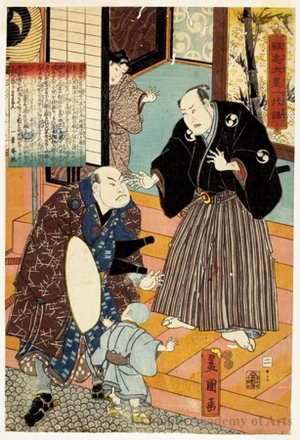 Utagawa Kunisada: Life Story of Faithful Öboshi (Chshingura) - Honolulu Museum of Art